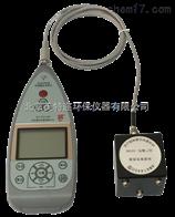 AWA6256B+环境振动分析仪*