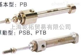 PUA1065,中国台湾AIRTAC笔型气缸工作原理