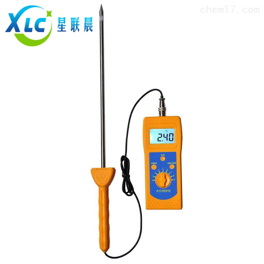 便携式高精度煤炭水分测定仪XC-300M现货特价