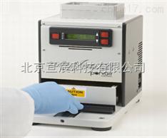 MiniSeal II半自动热封膜机