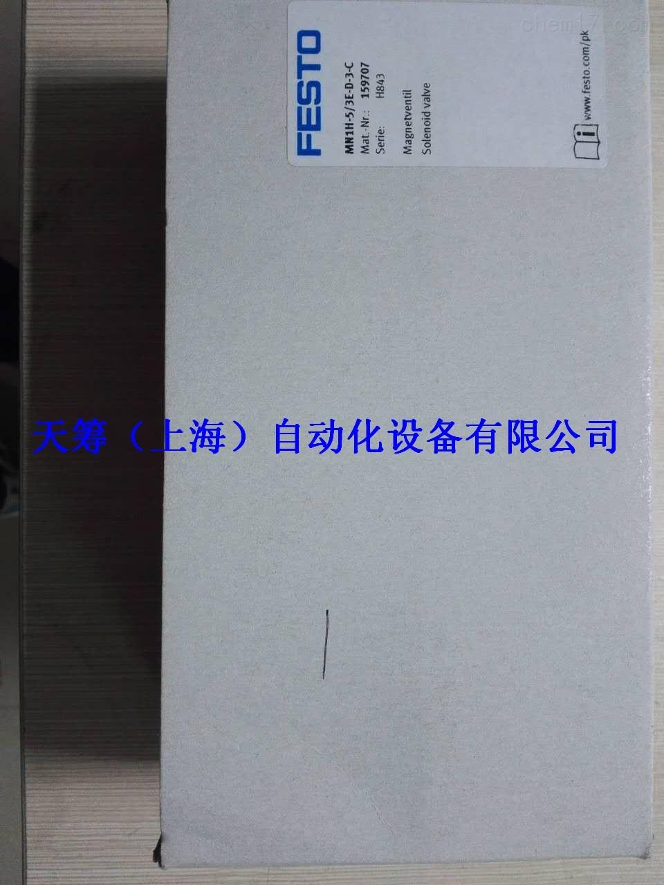 FESTO电磁阀MN1H-5/3E-D-3-C