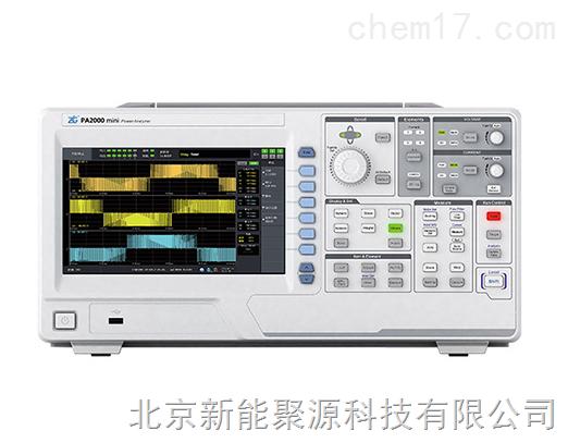 聚源PA2000mini高精度功率分析儀