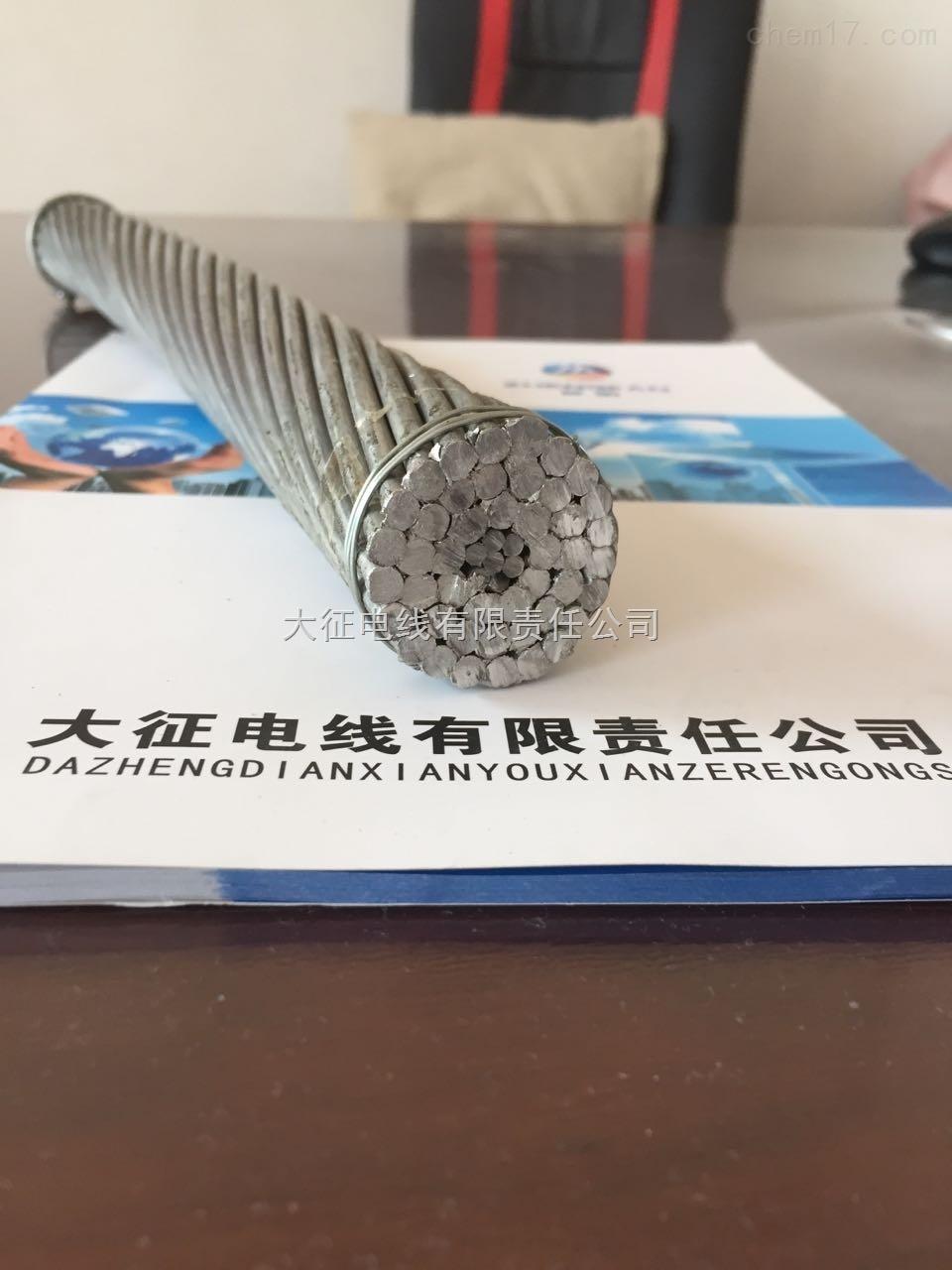 山西JL/G1A 240/30钢芯铝绞线价格厂家直销