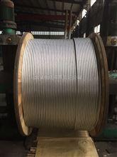 JL/G1A185/30承德JL/G1A185/30电力架空铝导线钢芯铝绞线