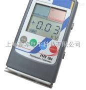 美国思美高静电测试仪FMX-003