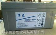 海盗蓄电池HD12-160参数12V160AH原装正品