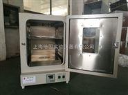 云南 GKQ-9140A干烤灭菌器