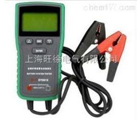 DY226蓄电池内阻测试仪