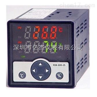 FOX-300-2S温湿度控制器RS485通信