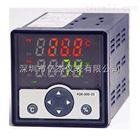 FOX-300-2S溫濕度控制器RS485通信