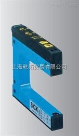 好德国SICK槽型传感器,MSC800-3600