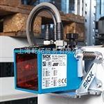 介绍德国SICK线光源传感器,MSC800-1100T00
