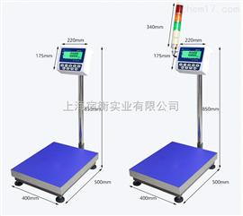 WFL-700D300公斤流水线工厂用带报警灯电子称多少钱