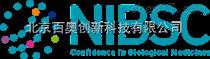 NIBSC代理