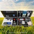 恒美HM-TYC土壤微量元素测定仪价格