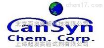 加拿大CanSyn Chem代理