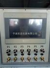 今晚六彩现场开奖结果_多通道气电测微仪MAE-600/MAE-800