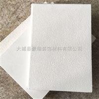 600*600600*600岩棉玻纤板天花板吸音防潮厂家批发价格