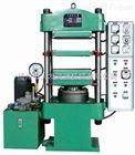 XLB-D350×350×225T平板硫化机、橡胶硫化机、硫化机