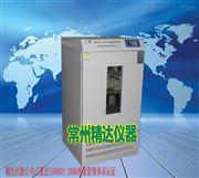 JDZQ-F250A立式双层低温恒温培养摇床