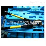 EP-430型手動液壓壓接鉗廠家