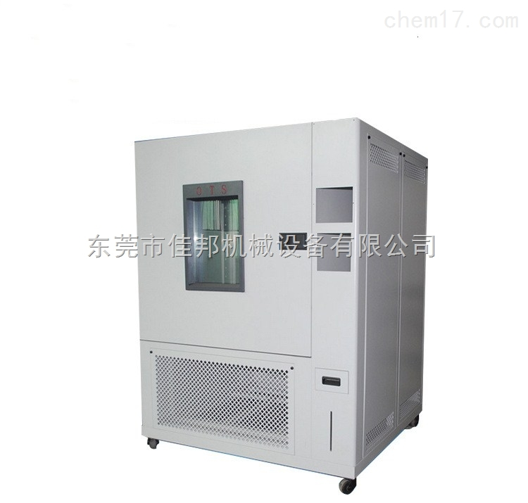 恒温恒湿试验箱 高低温湿热测试机 电路板高低温存储老化箱 佳邦厂家