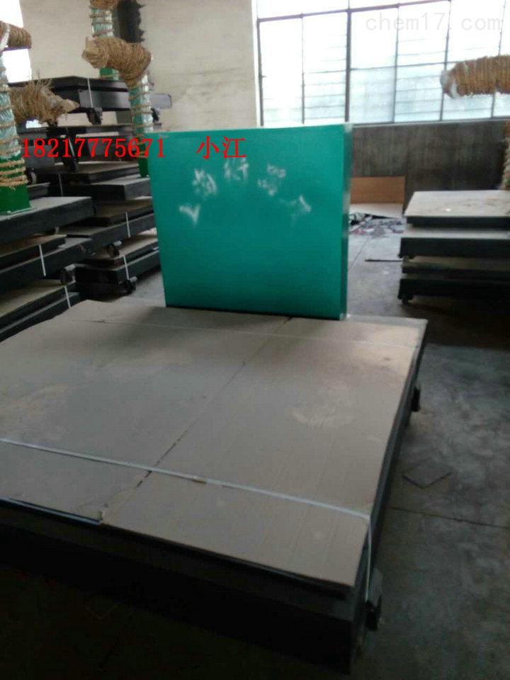 3吨老式机械秤、机械称1.5米*1.5米