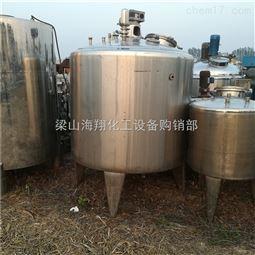 节省成本出售二手1-100立方不锈钢储罐