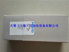FESTO电磁阀MFH-5-3/8-B