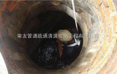 湖口县管道清淤/下水道疏通清洗/污水厂清淤抽泥浆