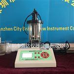热熔胶软化点测定仪YD/HR-2806H