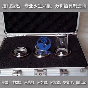 浮游生物计数管 浮游植物计数管 浮游植物计数杯 管状计数框
