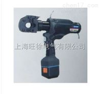 REC-624 充電式液壓切刀廠家