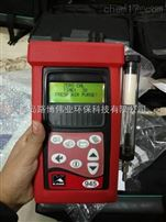 940MKII烟气检测仪