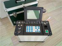 国产青岛路博LB-70C系列自动烟尘烟气体检测仪
