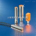 价格低德国IFM磁性传感器,TT2281