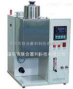 MCR100 自动微量残炭测定仪 深圳联合嘉利