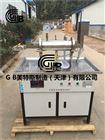 卧式塑料排水板通水仪JTGESO-2006/新闻资讯
