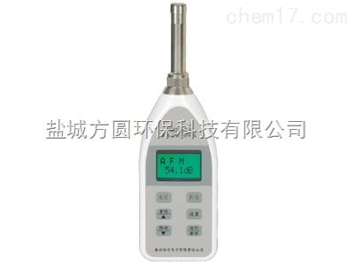 HS6298C多功能噪声仪(SP00007194)