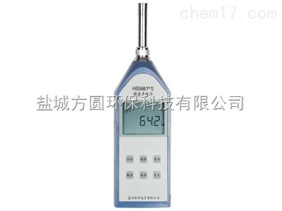HS5661+精密声级计(SP00007197)
