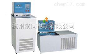 洛阳低温恒温槽JTDCW-3510现货供应
