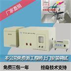 WKL-200D石蜡油硫含量测定仪