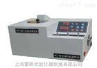 水泥组分仪,上海水泥组分测定仪检测步骤