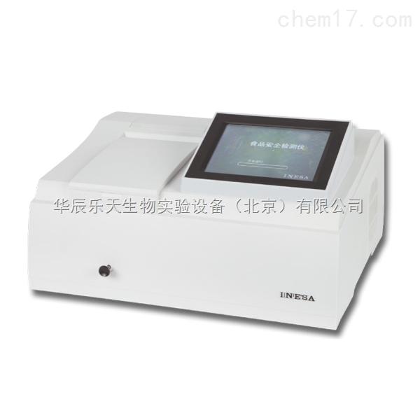 上海仪电分析(上分)S10 食品安全检测仪