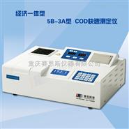 重慶cod水質檢測儀