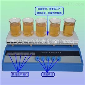 CJB-S系列数显多点磁力搅拌器
