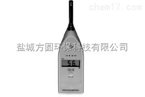 HS5633B型通用声级计(SP00007228)