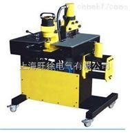 DHY-150D三合一母線加工機廠家