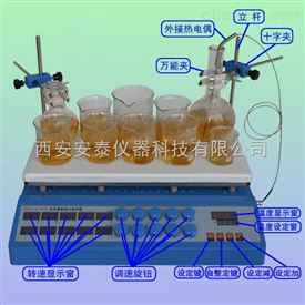 ZNCL-S-10D磁力攪拌加熱板
