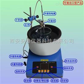 ZNCL-GS型 數顯磁力(加熱鍋)攪拌器